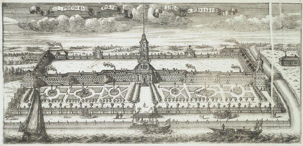 А.Ф, Зубов. Александро-Невский монастырь. 1717. Гравюра