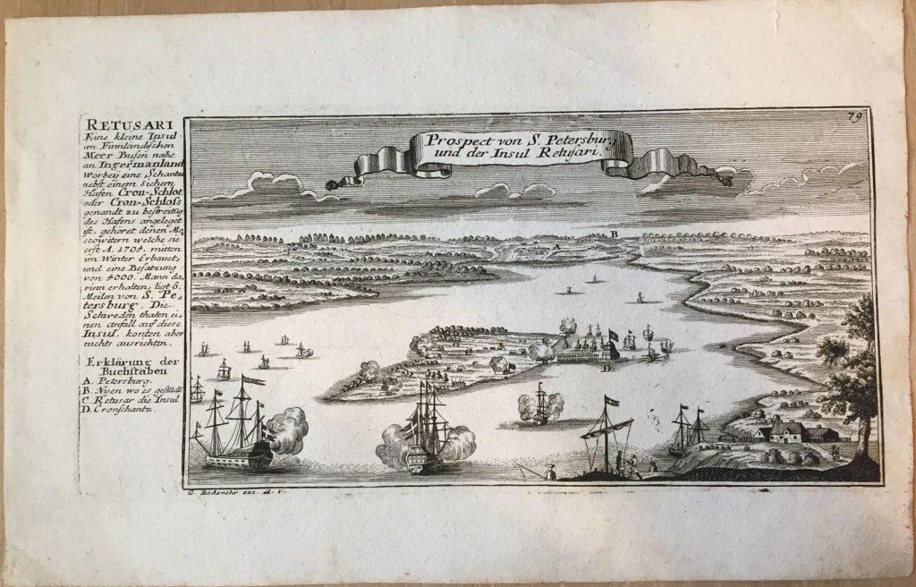 Г.Боденер.  Вид С.Петербурга и острова Ретусари