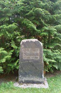 памятник-надгробье