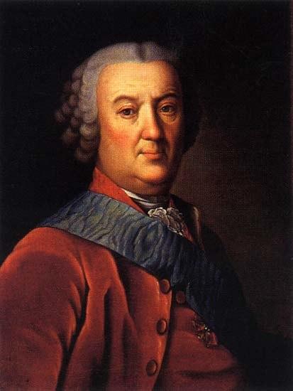 Г.Сердюков.Портрет И.Л.Талызина.Третья четверть 18 века