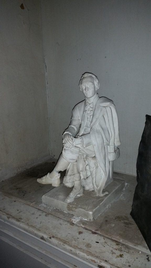 скульптура А.Н. Радищева