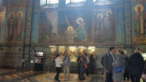 мозаичные изображения святых