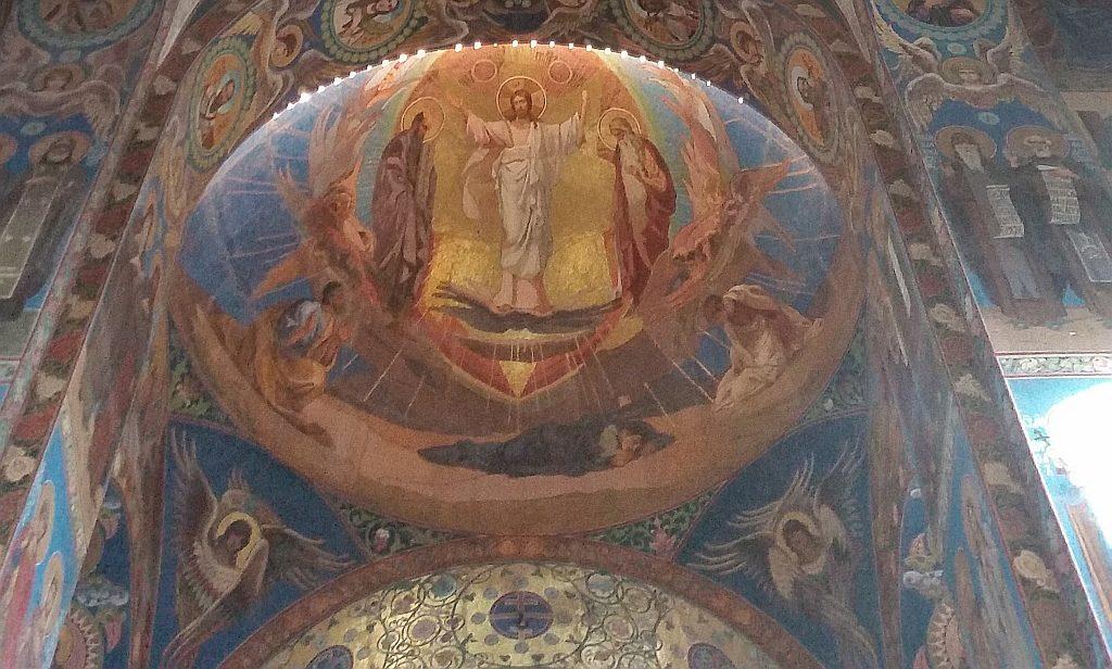 мозаика «Преображение Господне»