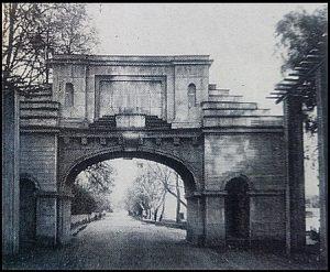 арка каменного острова