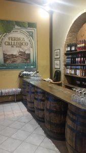 вино Verdea