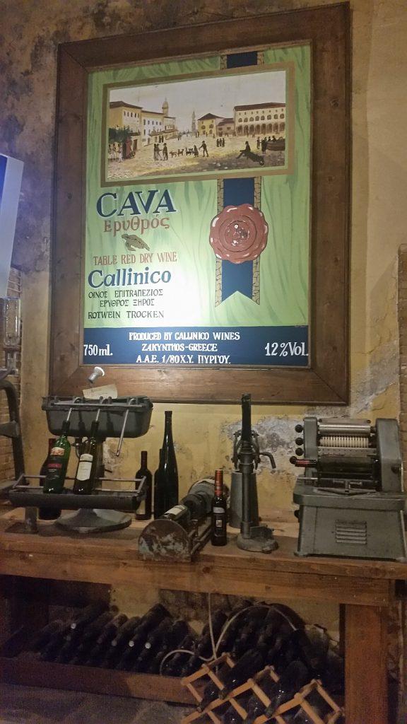 Этикетка сухого красного вина, произведенного на заводе