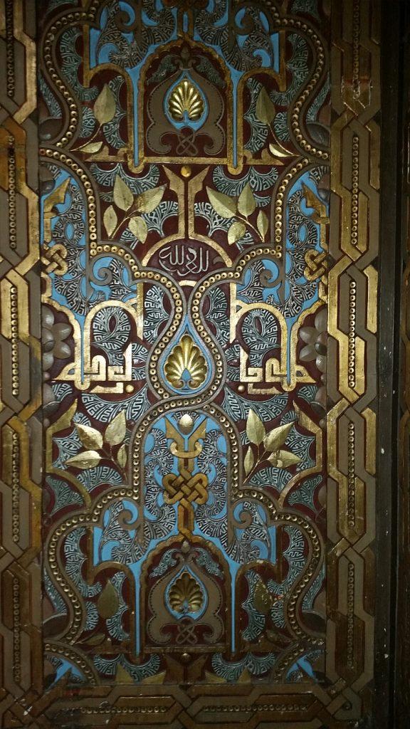орнамент мавританского стиля