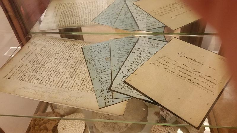 Письма и рукописные заметки Е.Р. Дашковой