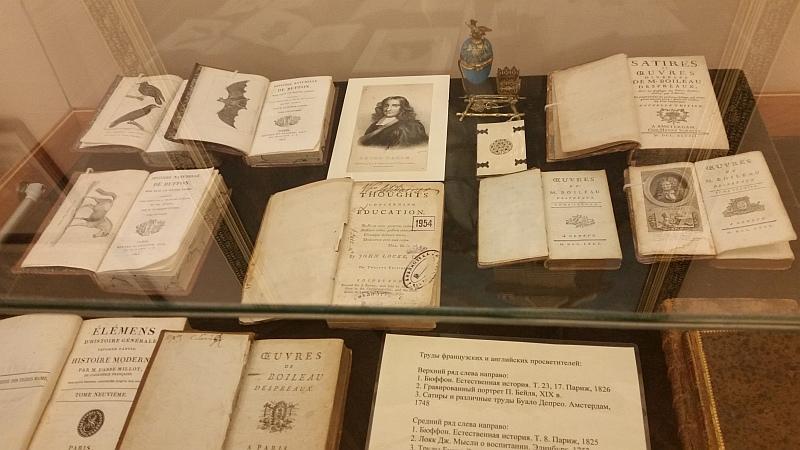 Книги из собрания Дашковой