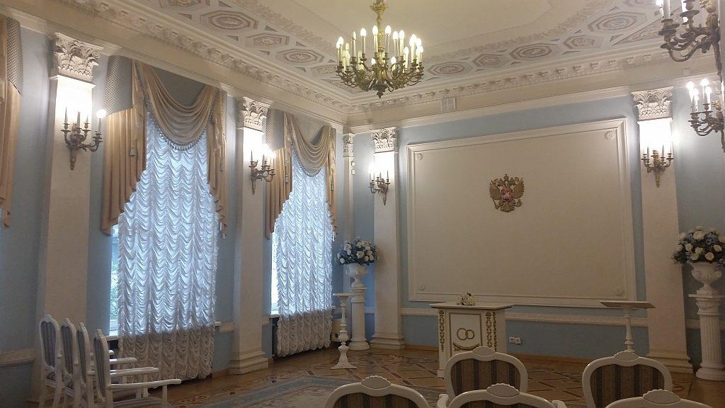 Зал Дворца бракосочетания