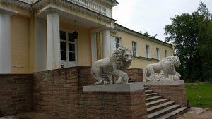 Парадные львы