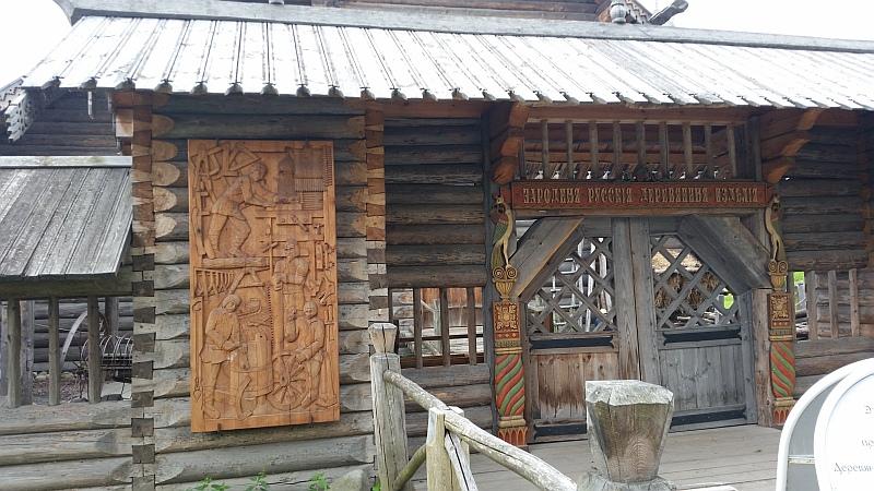 Образец русской деревянной резьбы