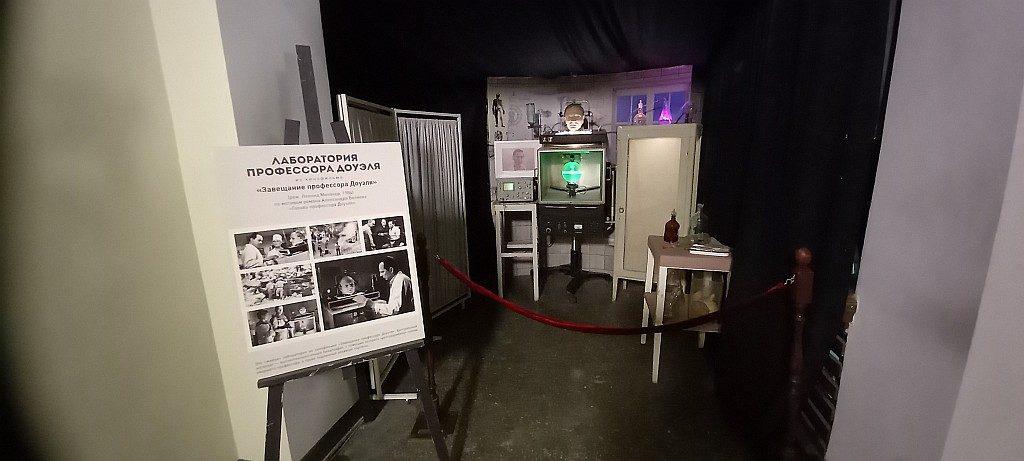 """""""Лаборатория"""" из фильма """"Завещание профессора Доуэля"""", 1984"""