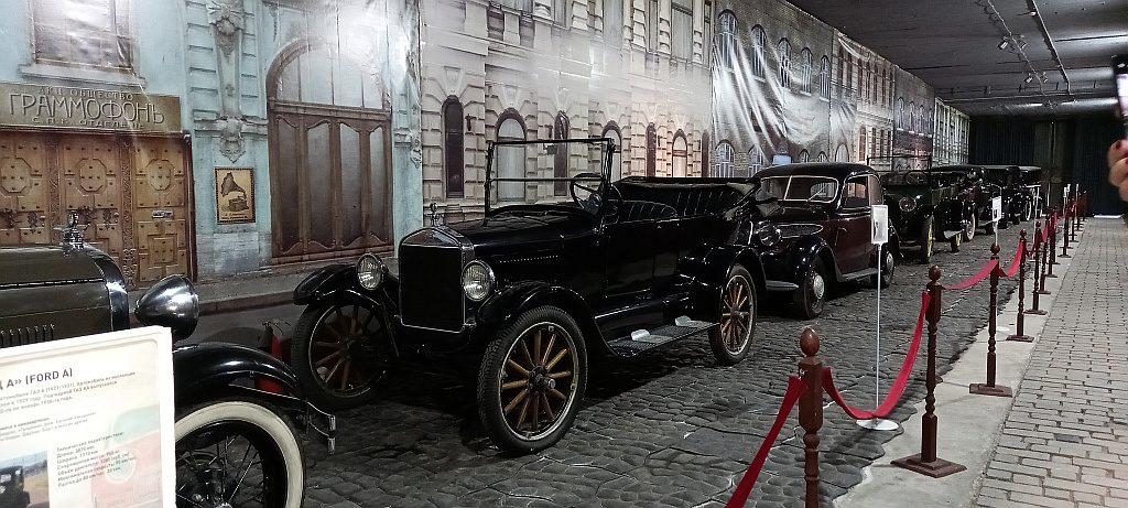 Автомобильная коллекция Ленфильма
