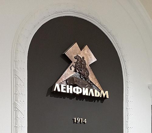 Основана киностудия в 1914 году. Изначально это был военно-кинематографический отдел Скобелевского комитета.
