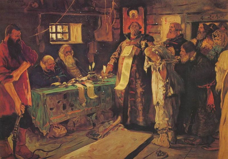 С.В.Иванов.Суд в Московском государстве.1908