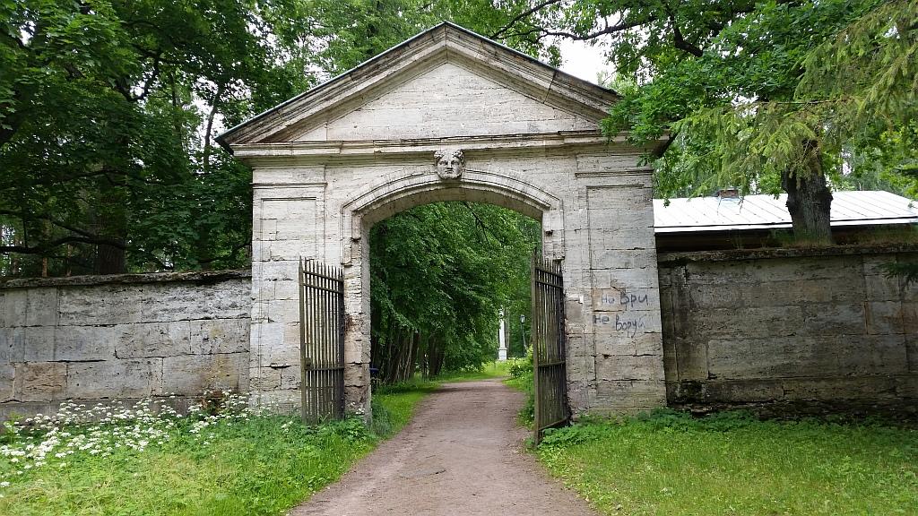 Сильвийские ворота из пудостского камня